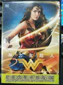 影音專賣店-P06-114-正版DVD-電影【神力女超人】-蓋兒加朵 克里斯潘恩 羅蘋萊特
