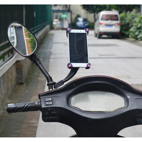 【SZ】 車用支架 越野 機車專用 手機支架 導航支架 定位器 機車 支架 手機座 摩托車手機架