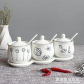 調料盒套裝家用組合裝廚房用品調味罐鹽盒子收納盒佐料盒陶瓷歐式