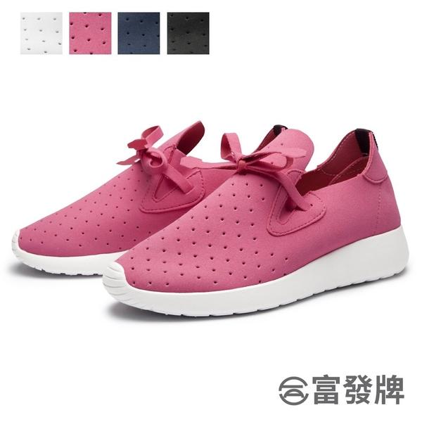 【富發牌】洞洞綁帶慢跑鞋-黑/白/藍/桃 1CE28N
