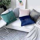 北歐ins風抱枕套現代簡約客廳床頭靠枕沙發靠墊【母親節禮物】