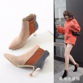 裸靴 小清新尖頭細跟女秋冬拼色高跟單靴小跟短靴 AW5537『愛尚生活館』