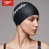 通用款標志印花貼合護發防水泳帽 硅膠游泳帽 歌莉婭