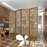 新中式屏風隔斷客廳時尚玄關辦公室簡約現代臥室古典折疊折屏移動