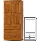 衣櫃 衣櫥 PK-453-2 玉桂實木3X7尺衣櫥【大眾家居舘】