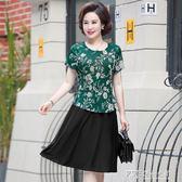 媽媽洋裝 媽媽夏裝洋裝中年女款50歲40中老年女裝過膝大碼短袖裙子 探索先鋒