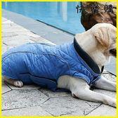 快樂購 狗衣服 泰迪狗狗衣服冬裝加厚中小型犬冬天保暖秋裝寵物四腳背心大狗服裝