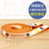 菲林因斯特《 13PF-SN14 橘色條紋 微單眼相機背帶 》 韓國製造 Paul Frank 大嘴猴 背帶 頸帶