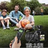 無線定時快門線佳能5D4 5D3 6D2 7D2 7D 6D佳能單眼相機快門線電子延時攝影拍照快門線 有緣生活館