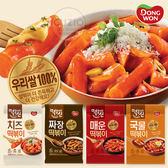 韓國 DONGWON 東遠 年糕料理包系列 332g 起司年糕 炒年糕 調理包 料理包