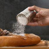 居家家不鏽鋼胡椒粉調料瓶撒粉罐調味罐廚房孜然粉調料盒調味瓶罐  電購3C