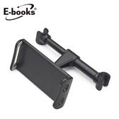 【E-books】N53 汽車椅背頭枕支架(黑)