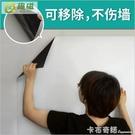 磁性軟白板牆貼可擦寫可移除家用無毒辦公寫...