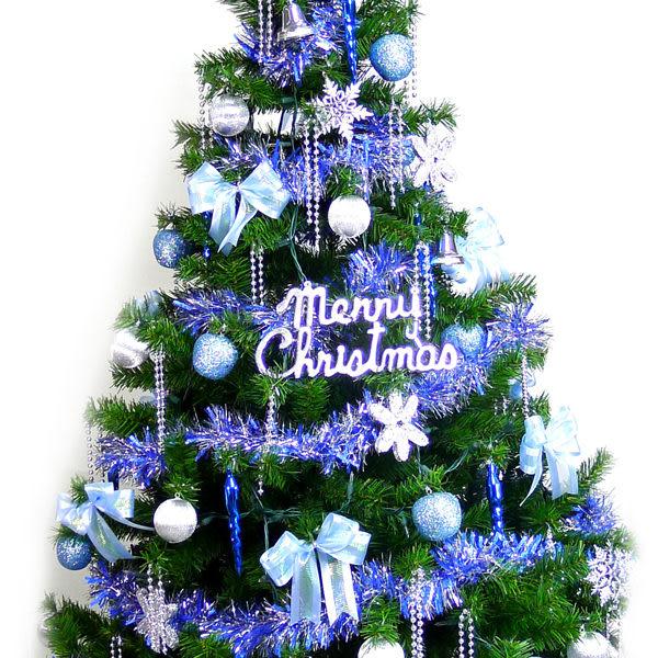 台灣製5尺/5呎(150cm)豪華版裝飾聖誕樹 (+飾品組-藍銀色系) (+100燈 鎢絲樹燈2串)(本島免運費)