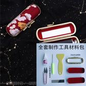 現貨 口紅收納盒保護套手工制作口紅保護殼【極簡生活】