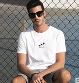 短袖上衣短袖男夏季寬鬆衣服男士潮流半袖體恤純棉t恤上衣打底衫男裝 雲朵走走