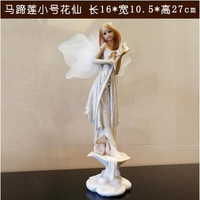 歐式花仙子美女天使擺件樹脂家居飾品 馬蹄蓮小號花仙