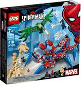 樂高LEGO SUPER HEROS 蜘蛛人 蜘蛛爬行者 76114 TOYeGO 玩具e哥