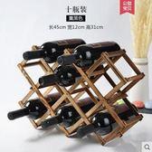 歐式實木紅酒架擺件創意葡萄酒架實木展示架家用酒瓶架客廳酒架子(主圖款十瓶裝)