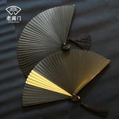 老閶門扇子古風扇摺扇古典女式中國風復古摺疊小扇鏤空雕花手工扇 祕密盒子