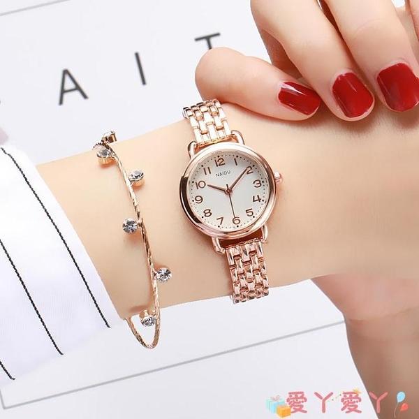 手錶手錶女ins風學生細帶小巧韓版簡約氣質輕奢小眾女錶學院風復古 愛丫