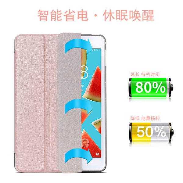 聯想 TB-8504F/N 平板保護套 Lenovo Tab4 8 超薄休眠皮套 手機外殼 卡斯特 三折丨麥麥3C
