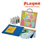 【PlayMe】寶貝書包+騎士堡歡樂時段兒童2小時免費體驗券