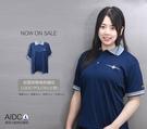 IDF(經國號)戰機刺繡版LOGO POLO衫(女款)