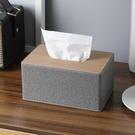 抽紙盒家用客廳創意紙巾盒北歐ins風紙抽盒簡約輕奢定制餐巾紙盒 黛尼時尚精品