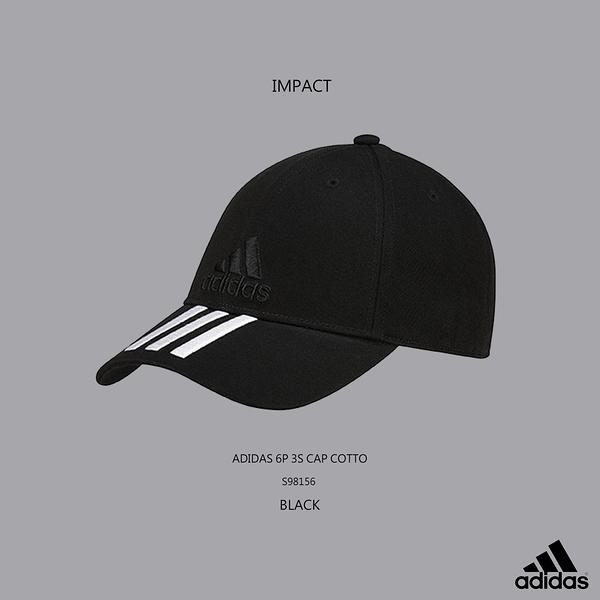 IMPACT ADIDAS 6P 3S CAP COTTO 黑 白 老帽 棒球帽 三線 電繡 灣沿帽 情侶 男女可戴 S98156