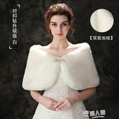 新娘婚紗毛披肩冬季結婚外套旗袍伴娘禮服紅白色披肩加厚保暖斗篷  9號潮人館