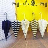 長柄傘 遮陽傘晴雨兩用簡約復古長柄傘