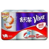 舒潔 Viva速效廚房紙巾(大尺寸)60張*6捲【愛買】