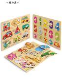 黑五好物節 兒童拼圖益智玩具1-2-3周歲木制智力立體4-6男孩女童寶寶早教玩具【櫻花本鋪】
