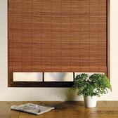 特力屋 碳化兩用竹捲簾 150x160cm