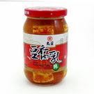 【台灣尚讚愛購購】丸莊-香辣豆腐乳(非基因改造)350g