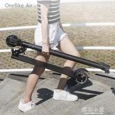Onebike 輕量化電動滑板車成人折疊兩輪代駕代步車迷你電動自行車QM『櫻花小屋』