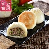 【紅豆食府】上海生煎包
