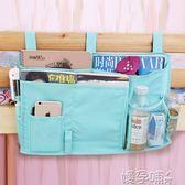 學生宿舍床邊袋牛津布收納掛袋寢室置物袋嬰兒床頭掛袋尿布儲物袋igo 嬡孕哺