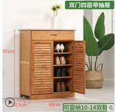 交換禮物楠竹鞋架子實木鞋櫃簡易多層經濟型簡約現代客廳多功能家用門廳櫃 LX  居家