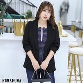 (現貨 FUWAFUWA)-中大尺碼顯瘦收腰西裝小外套