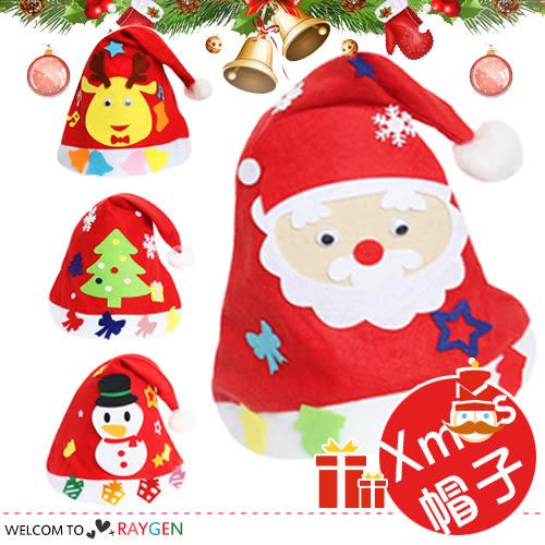 創意手工DIY不織布卡通聖誕帽 材料包