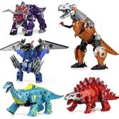變形玩具金剛恐龍合體霸王龍超大模型拼裝工程汽車機器人兒童男孩 【快速出貨】