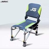 釣魚椅 金閣21新款騎士釣椅21DS釣魚椅子便攜式野釣可折疊椅升降釣凳漁具 MKS阿薩布魯