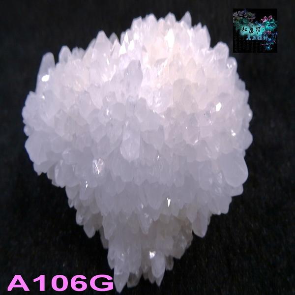 【Ruby工作坊】NO.106AWM優質天然白水晶簇(加持祈福)106G