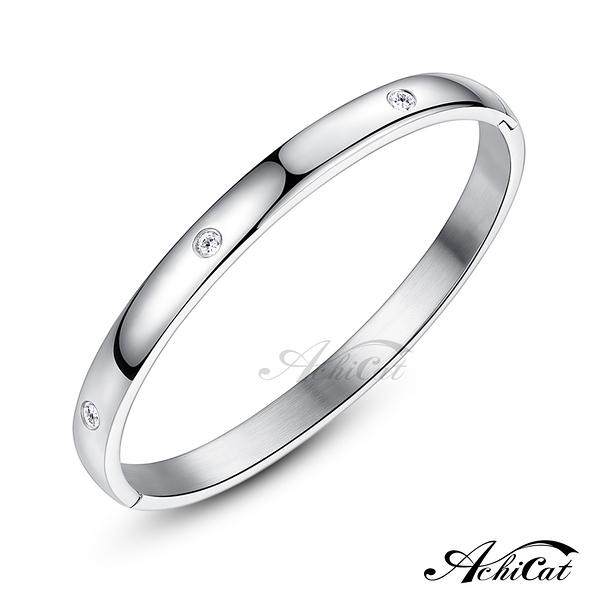 AchiCat情侶手環刻字情人節推薦 白鋼對手環 點綴戀情 銀色/單個價格 B8069