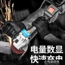 龍韻無刷鋰電角磨機充電式鋰電池磨光機打磨機多功能切割機拋光機 小宅妮