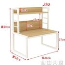 床上電腦桌 床上書桌 上鋪懸空桌 大號懶人桌 學生電腦桌 宿舍小桌子 床頭寫字桌CY 自由角落