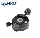 【聖影數位】Benro 百諾 PC0  鎂鋁合金PC系列全景雲台  載重5KG 【公司貨 】PC0/PC-0