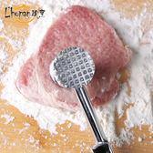 歐烹LEON家用鬆肉錘 德國牛排錘子豬排錘敲肉工具 打肉嫩肉砸肉器【全館一件82折】